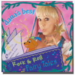 Rock & Roll Fairy Tales